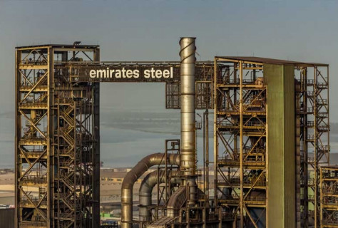 Equip eight EOT cranes at Emirates Steel in Abu Dhabi with Anti Collision Systems